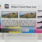 Frosted Plastic Card -2