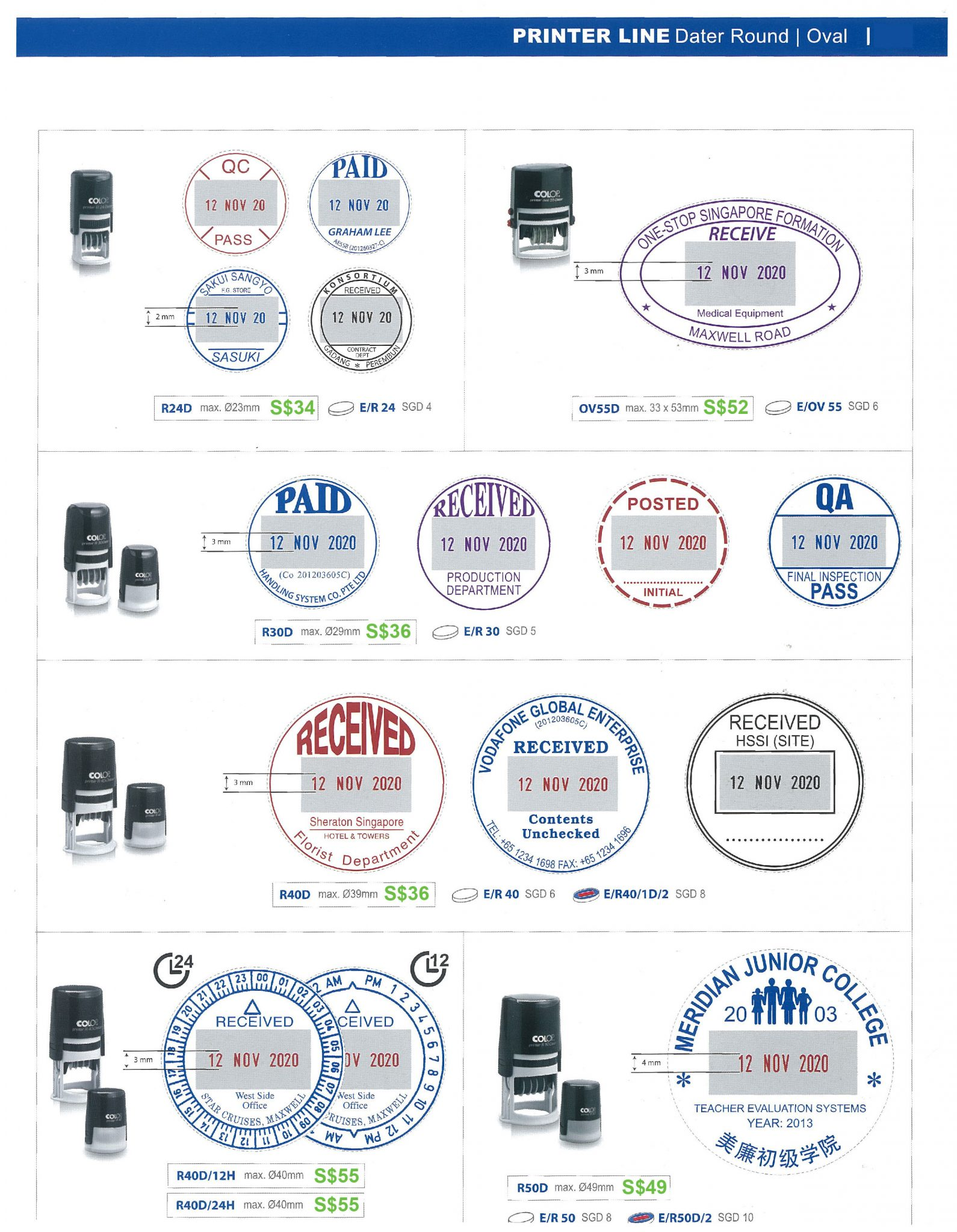 Fast Quality And Affordable Rubber Stamp In Singapore