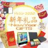 CNY design_CNY 2020 -300×300